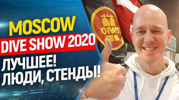 moscowdiveshow2020